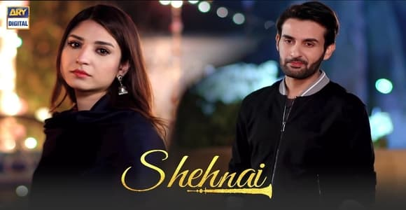 Shehnai Drama Serial